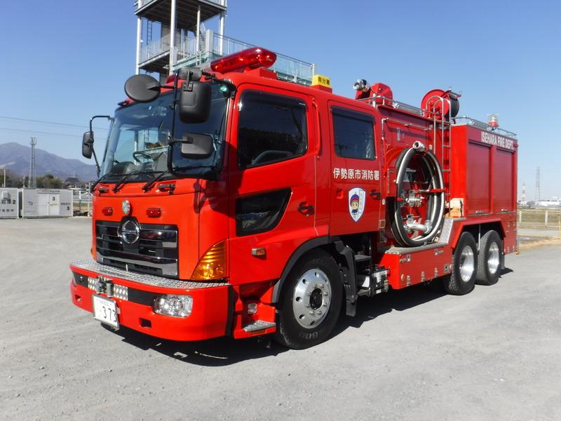 南分署水槽付消防ポンプ自動車(南分署給水タンク車) | 伊勢原市