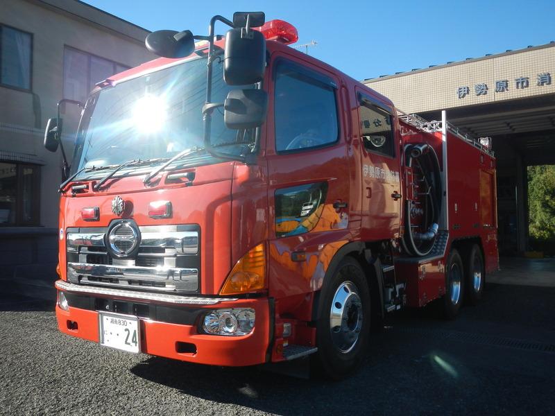 西分署水槽付消防ポンプ自動車(西分署給水タンク車)