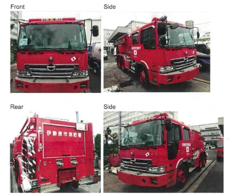 海外で活躍している車・本署水槽付消防ポンプ自動車(給水タンク車 ...